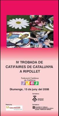 ripollet-cul-trob-catif-150608.jpg